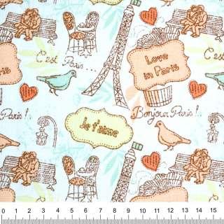 """Деко-коттон белый с коричнево-персик. рис. """"Love in Paris"""" ш.150"""