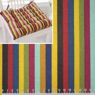 Деко-коттон в сине-желтые, коричнево-красные полоски ш.150