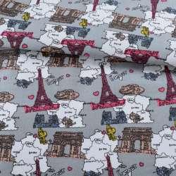 Деко-коттон серый, Эйфелева башня, карта, ш.150