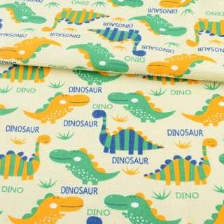 Деко-коттон кремовый, разноцветные динозаврики, ш.150