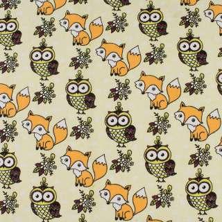 Деко-коттон совы и лисички на бежевом фоне, ш.150