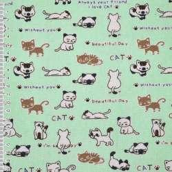 """тентовая ткань бледно-бирюзовая """"Cat"""" ш.150"""