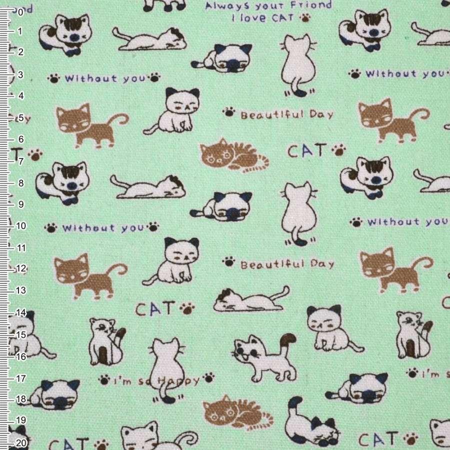 """Тканина тентова блідо-бірюзова """"Cat"""" ш.150"""