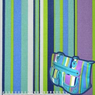 Ткань мебельная салатово-синие, сиренево-белые полоски ш.150