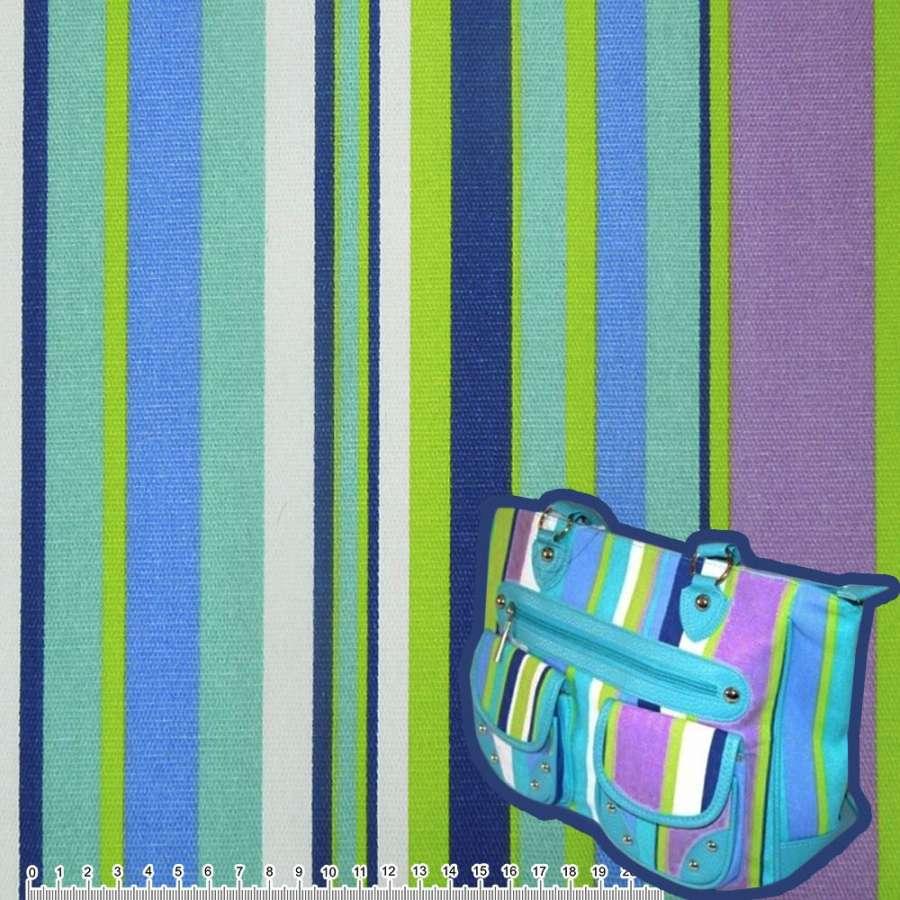 ткань мебел. салат-синие+ сиренево-белые полоски ш.150