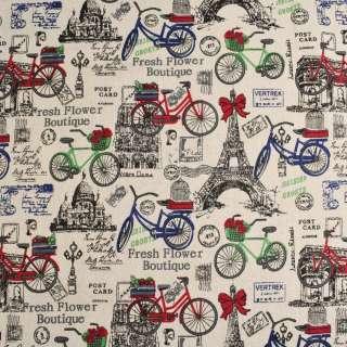 Деко-льон пісочний в велосипеди і ейфелеві вежі ш.150
