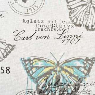 Деко-льон молочний в бірюзово-жовті і сірі метелики, ш.150