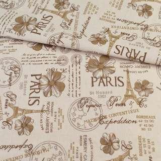Деко-льон пісочний, PARIS, бежеві квіти, ш.150
