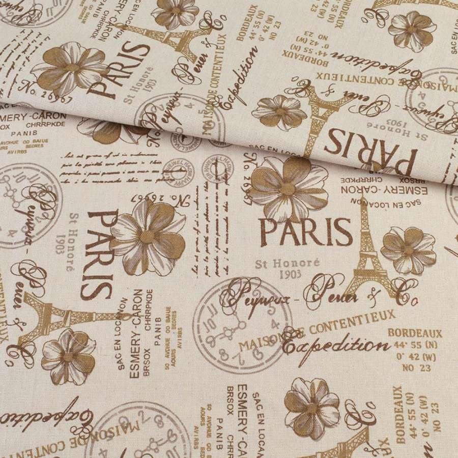 Деко-лен песочный, PARIS, бежевые цветы, ш.150