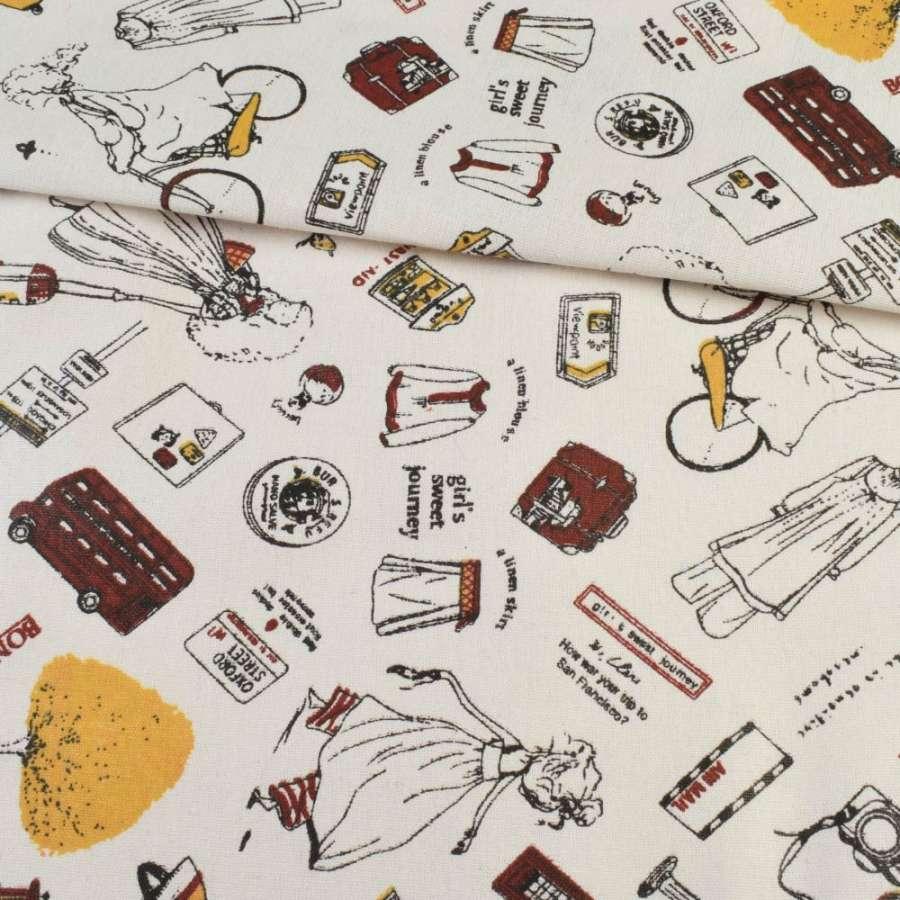 Деко-лен молочный, девушки, желтые чемоданы, ш.150
