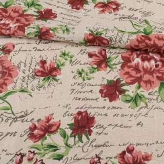Деко-лен бежевый, красно-розовые цветы, надписи, ш.155
