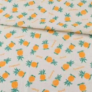Деко-лен молочный, желтые ананасы, ш.152