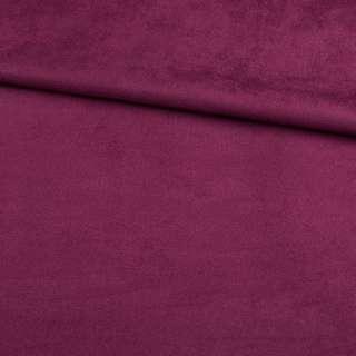 Замша на дайвінг фіолетова, ш.152