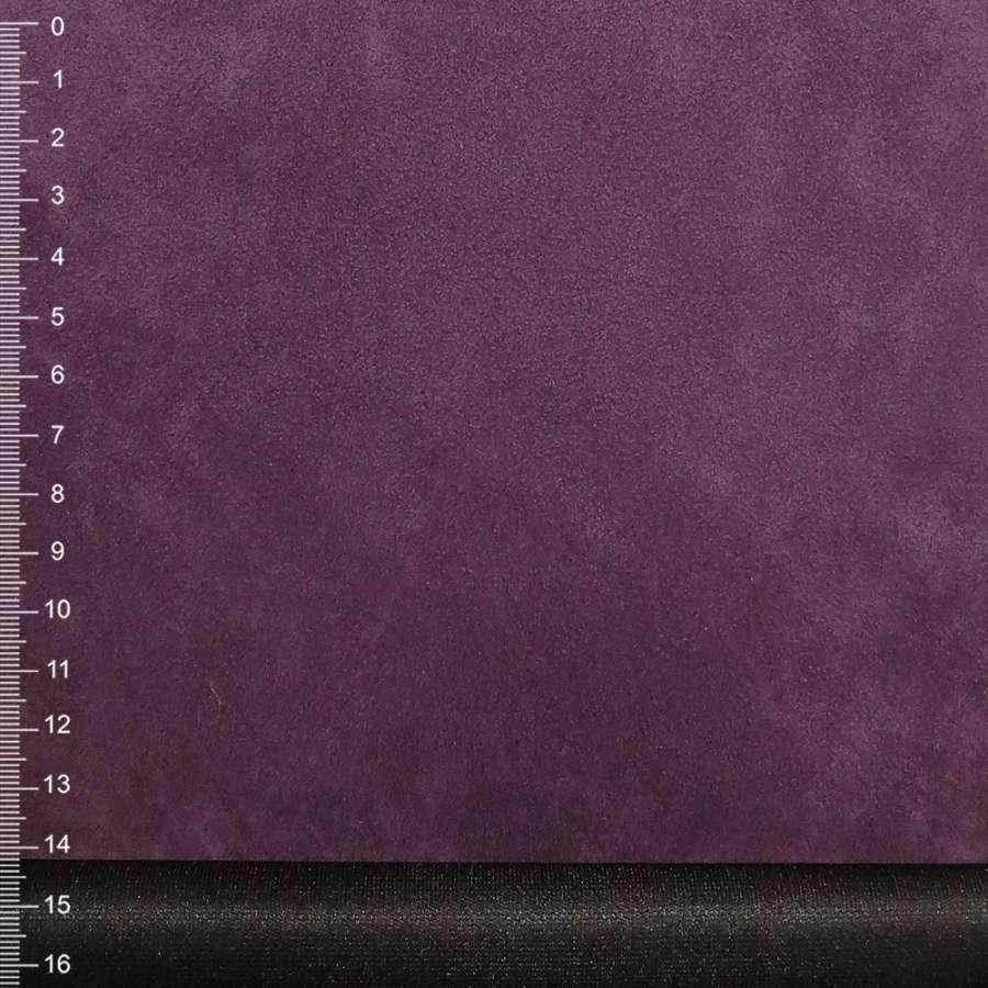 Замша искусственная розово-лиловая ш.150