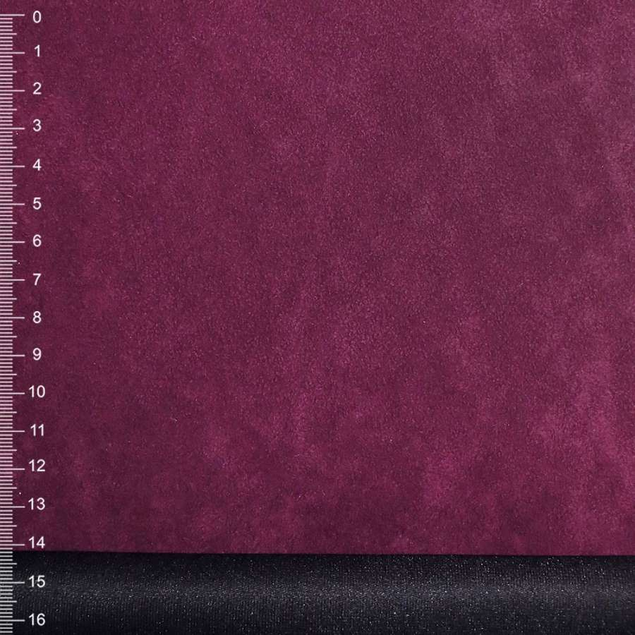 замша искусствен., светло-баклажановая ш.150 см.