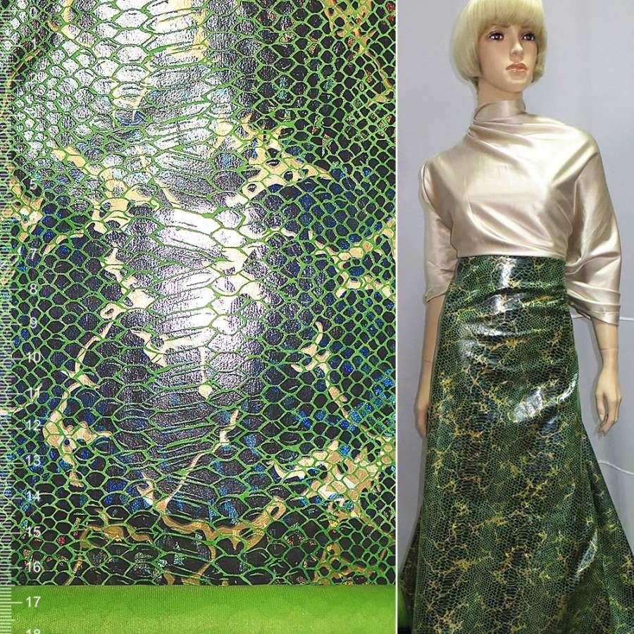 Замша искусственная зеленая с перламутровой чешуей и коричневыми разводами ш.140