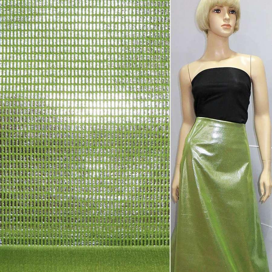 замша зеленая с серебристыми палочками
