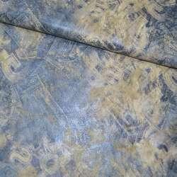 Замша искусственная с напылением джинсы голубая с коричневым