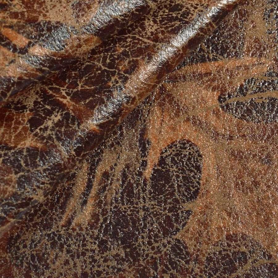 Замша  иск.  тем.  коричневая