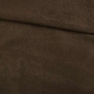 Замша искусственная коричневая темная, ш.150