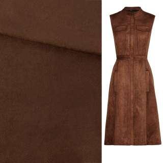 Замша коричневая, ш.150