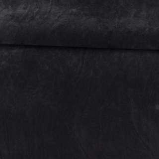 Замша флок двостороння чорна, ш.150