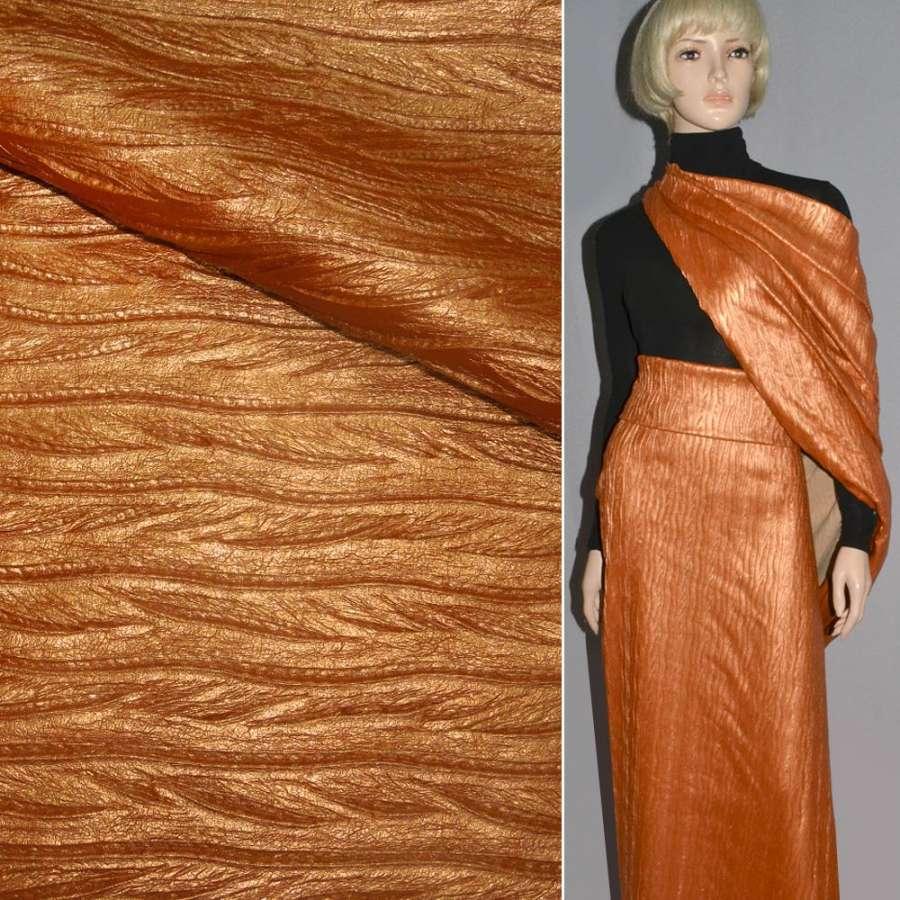 кожа иск. оранжевая перламутр косичка жатая, ш.150