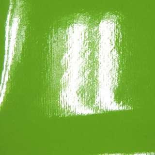 лаку зелене однотонне (0,3 мм.) ш.140 см.