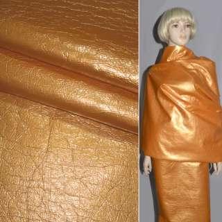 кожа лаке иск. оранжевая жатая на х/б основе, ш.150