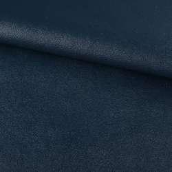 Кожа искусственная на флисе темно-синяя ш.140