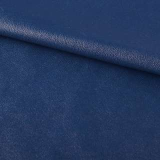 кожа искуст. на флисе синяя ш.130