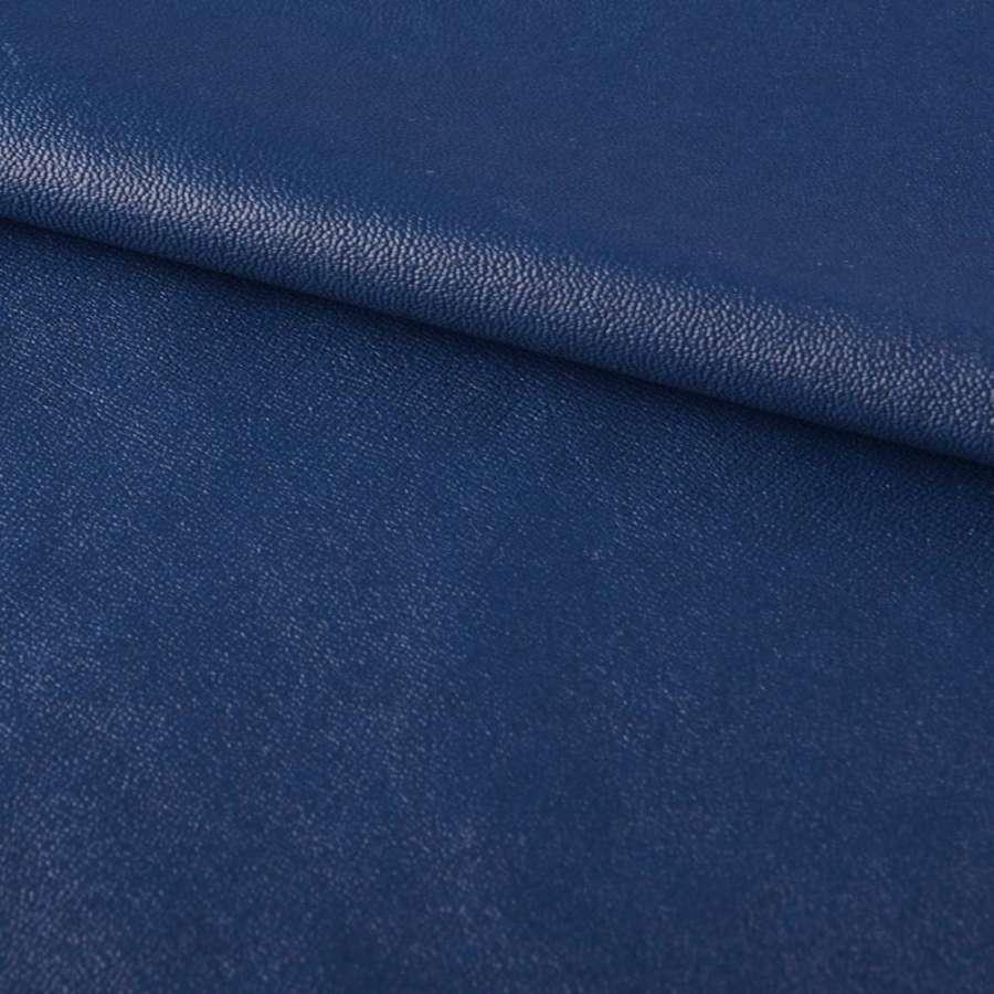 Кожа искусственная на флисе синяя ш.130