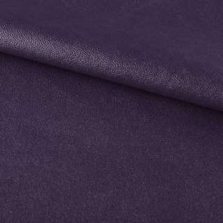кожа искуст. на флисе темно-фиолетовая ш.140