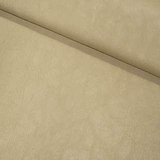 Шкіра штучна бежева на флісі ш.135