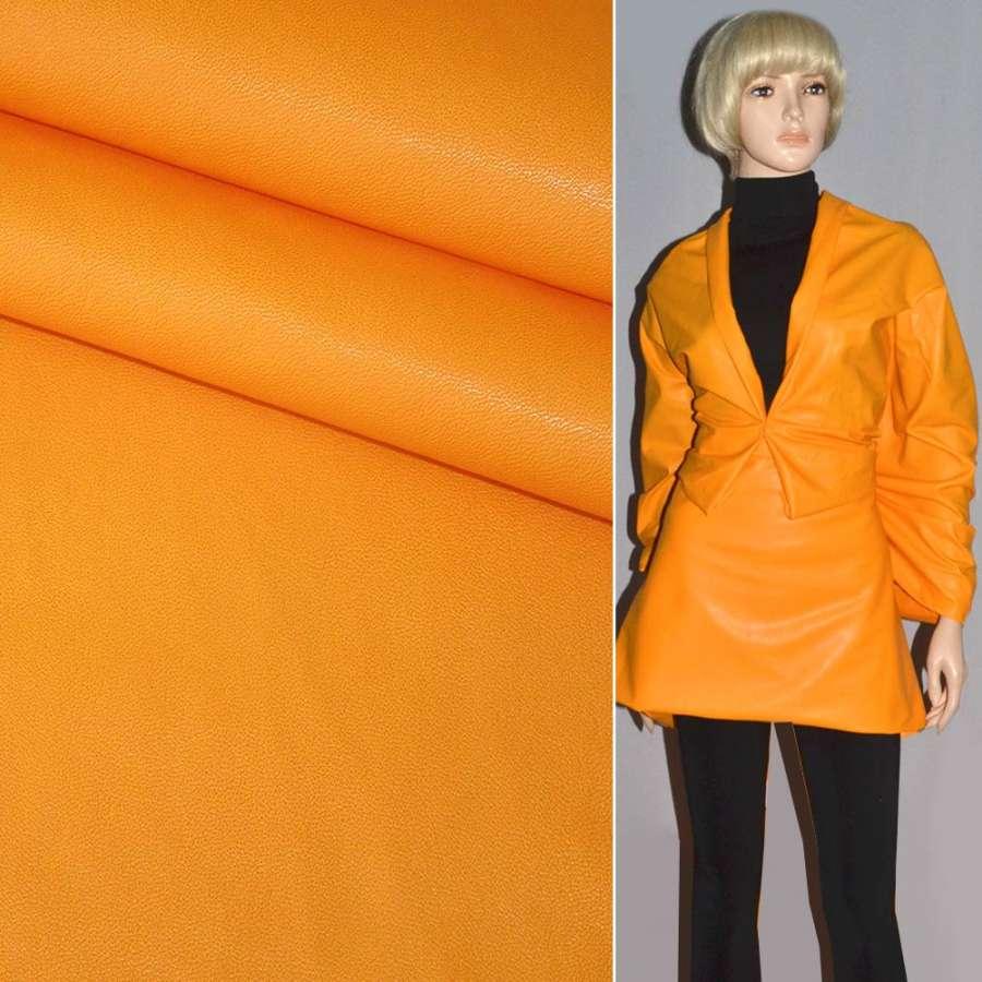 кожа искуст. желто-оранжев. на флисе ш.140