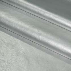 Кожа искусственная серебристая на флисе ш.140