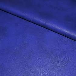Кожа искусственная универсальная на флисе синяя-электрик ш.143