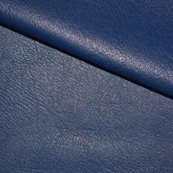 Кожа искусственная универсальная на флисе синяя ш.145
