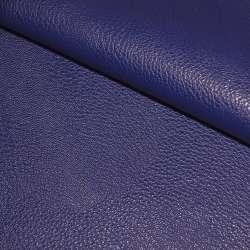 Кожа искусственная универсальная на флисе синяя ш.140