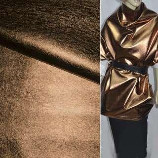 Кожа искусственная на трикотажной основе золотисто-перламутровая темная