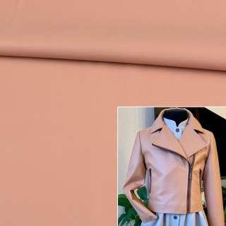 Кожа искусственная стрейч бежево-розовая ш.145