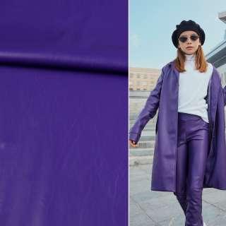 Кожа искусственная стрейч фиолетовая сливовая ш.140