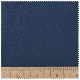 кожзам меблевий оббивний синій 77-0000 ш.145