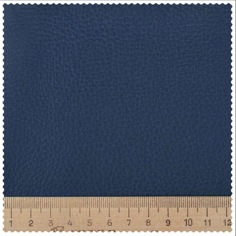 Кожа искусственная мебельная обивочная синяя 77-0000 ш.145