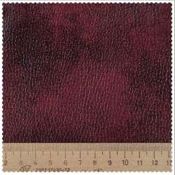 Кожа искусственная мебельная обивочная бордовая 56-1717 ш.143