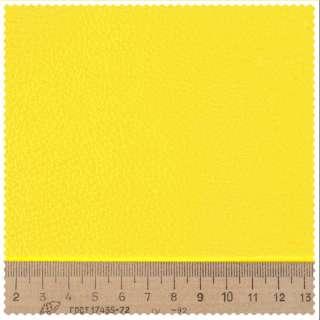 кожзам меблевий оббивний жовтий 98-0000 ш.145