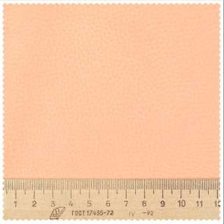 Кожа искусственная мебельная обивочная персиковая 97-0000 ш.145
