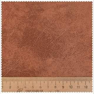 кожзам обивочный с рисунком коричнево-рыжий 19271856 ш.138
