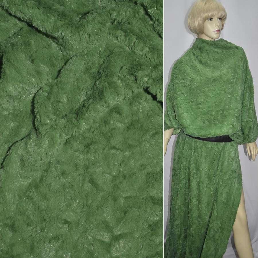 Хутро штучне зелений