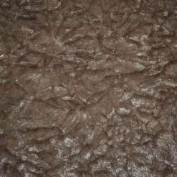 мех коричневый под кролика к/ворс.шир.150 см
